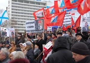 Севастопольская милиция задержала шесть участников митинга против Тягнибока