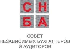 Юридическим консультантом Совета Независимых Бухгалтеров и Аудиторов стала компания Arzinger