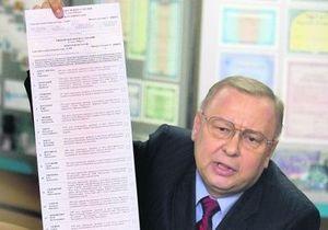 Директор комбината Украина: Мы стали заложниками выборов