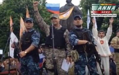 Луганская народная республика объявила о суверенитете