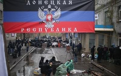 Верховный совет  непризнанной ДНР проведет первое заседание