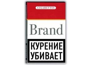 Скоро в России поступят в продажу пачки сигарет с более устрашающими предупреждениями