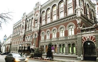 Крымская власть заблокировала активы Нацбанка Украины на сумму 4,6 миллиарда гривен - заявление НБУ