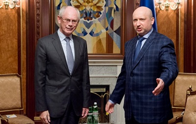 Украина 14 мая получит 1,6 млрд евро помощи – Ромпей