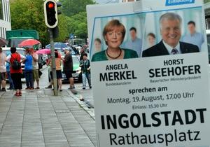 В Германии вооруженный мужчина отпустил заложницу и чиновника. Меркель отменила предвыборный митинг