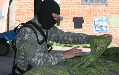 Бойцы антитеррористической операции получили немецкую форму – МВД