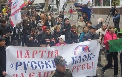 Киевский админсуд запретил деятельность партии Русский блок