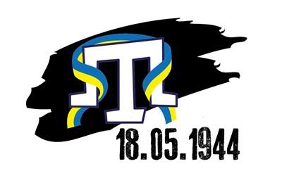 В Киеве пройдут акции к 70-й годовщине депортации татар из Крыма