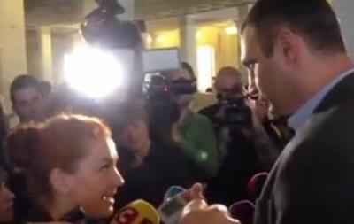 Кличко и Оробец поссорились в Раде