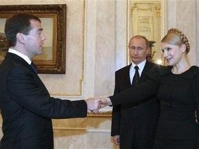 Медведев надеется, что Тимошенко имеет мандат для газовых переговоров