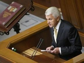 Дело: Литвин запретил депутатские командировки во время пленарных недель