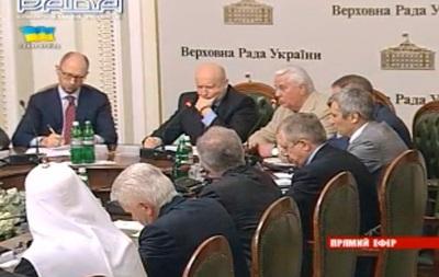 Модераторами всех круглых столов единства будут Кучма и Кравчук