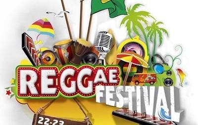 3-й Международный пляжный регги-фестиваль 2014