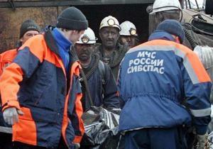 Названа причина аварии на уральской шахте