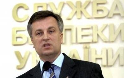 Антитеррористическую операцию прекращать нельзя - Наливайченко