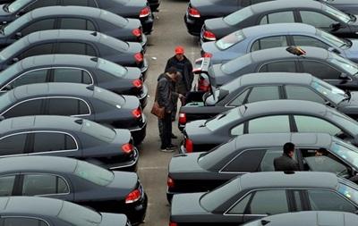 Аукцион по продаже автомобилей правительства