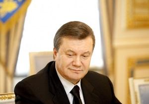 Сегодня Янукович совершит официальный визит в Москву
