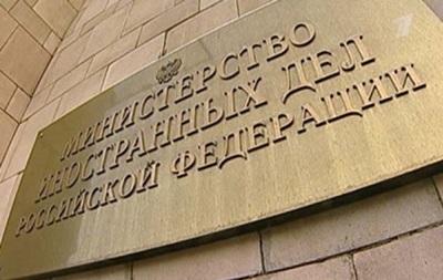 МИД РФ: Доклад помощника генсека ООН по Украине не соответствует действительности