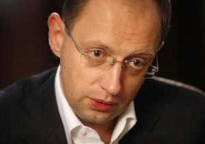 Яценюк предложил Раде создать Конституционную Ассамблею