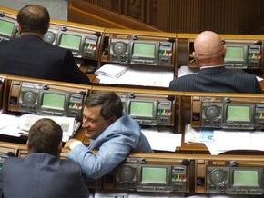 Рада приняла за основу закон о защите населения, проживающего в  радиоактивных  зонах