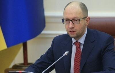 Кабмин готов провести децентрализацию власти - Яценюк