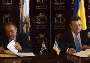 Украина и Израиль подписали соглашение о безвизовом режиме (обновлено)