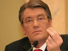 Ющенко хочет, чтобы учли его предложения к проекту программы приватизации