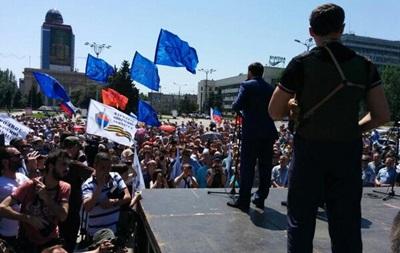 В Донецке проходит пророссийский митинг. Онлайн-трансляция