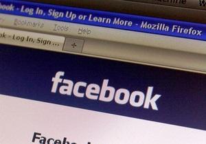 Facebook намерен ввести платные аккаунты