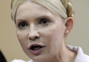 НГ: Тимошенко напомнили, что она должна России