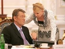 Тимошенко призвала Ющенко вернуться