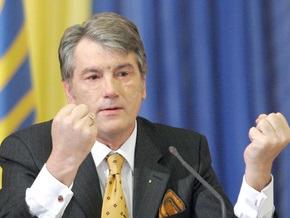 Ющенко мечтает о возрождении традиции многодетных семей
