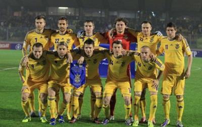Матч Украина - Нигер