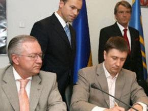 Из Народного Руха вышли сторонники Ющенко