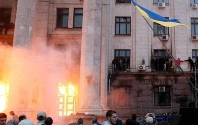 Украина обратилась к Израилю за помощью в расследовании событий 2 мая в Одессе