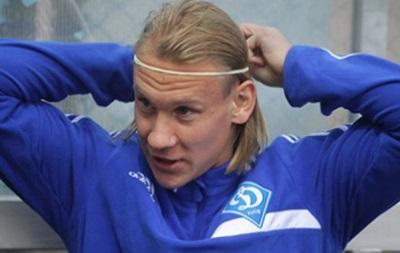 Хорватский защитник Динамо выбыл на три недели