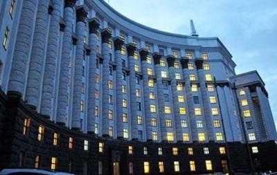 Кабмин уволил замов руководителей нескольких министерств и ведомств