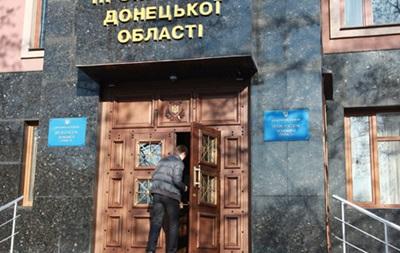 В прокуратуре Донецкой области заявляют, что никто из сотрудников не соглашался работать в  ДНР
