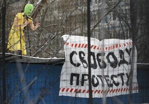 Кремлю посоветуют отпустить Pussy Riot ко Дню Конституции