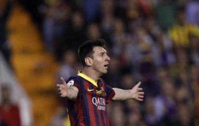 Месси: Я покину Барселону, если меня здесь не будут любить