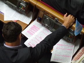 Партия регионов заявила, что сегодня Литвин может стать спикером