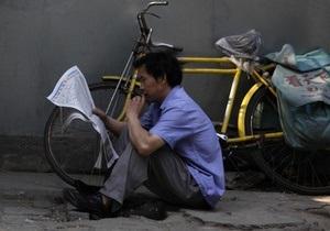 В 2009 году у газет во всем мире упали тиражи и прибыль от рекламы