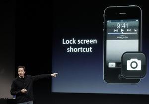 За первые 12 часов более 200 тысяч человек оформили предзаказ на iPhone 4s