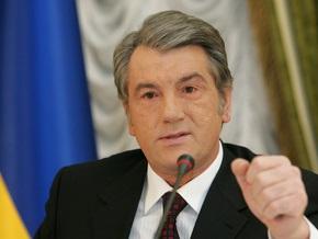 В Раде зарегистрирован проект постановления об ответственности Ющенко