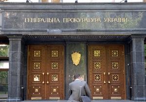 В ГПУ допускают возбуждение дела против Тимошенко по подозрению в причастности к убийству Щербаня