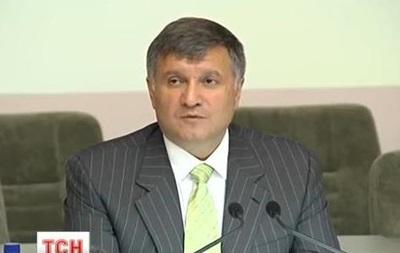 Аваков рассказал о заказчиках трагедии в Одессе