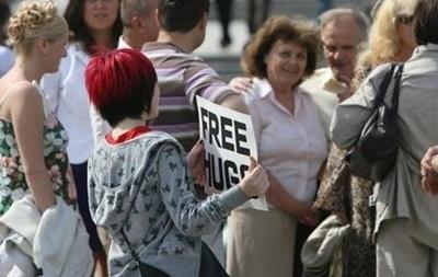 В Киеве пройдет флешмоб Бесплатные объятия