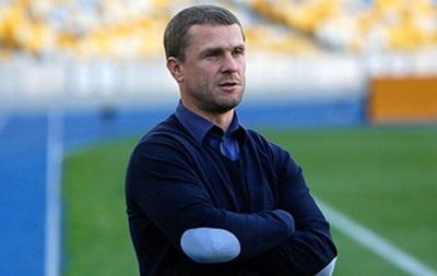 Сергей Ребров отметит свой 40-летний юбилей в узком кругу