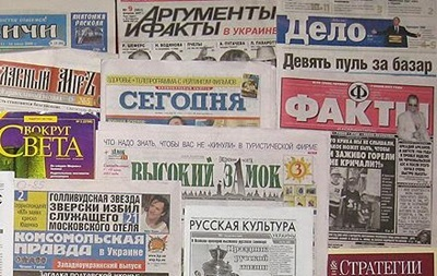 Обзор прессы Украины: Почему вмешался Ахметов?