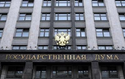 Госдума РФ требует освободить журналистов Life News
